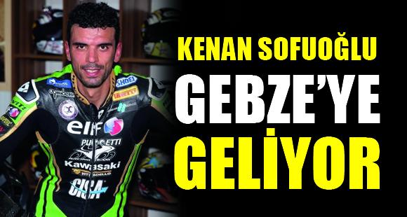 Motosiklet Sporcusu Kenan Sofuoğlu - 1 Mart 2018 15:21