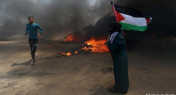 Gazze'nin ateşi Rize'ye düştü - 18 Mayıs 2018 13:26