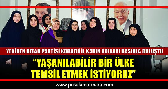 """""""MİLLİ ÜRETMİYORUZ"""" - 31 Temmuz 2019 17:58"""