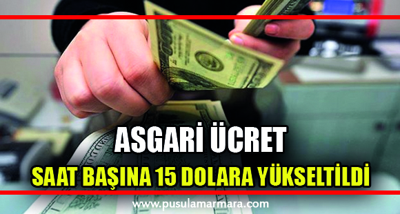 Asgari ücret saat başına 15 dolara yükseltildi - 19 Temmuz 2019 10:32